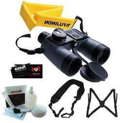 Fujinon 7x50 WPC-XL Mariner Binocular with Compass + Binocul