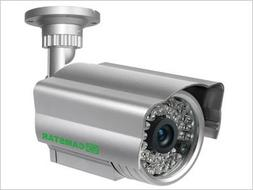 "Nexhi - 1/3"" Sony CCD Sensor, 420TVL , 6mm lens, Color Infra"
