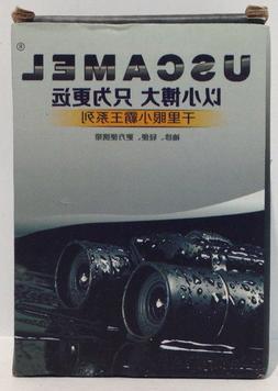 USCAMEL Binoculars Compact,8x21 Folding Pocket Size,Travel M