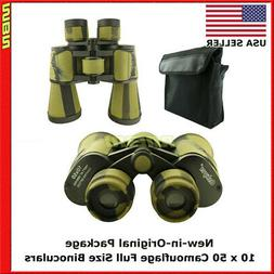 GSKY-BIN1050CAMO 10x50 Camouflage Full Size Binoculars Water