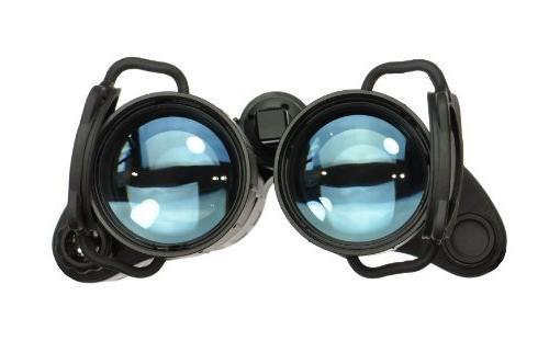 Armasight Dark Vision
