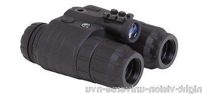 Sightmark Night Vision 1+ Waterproof