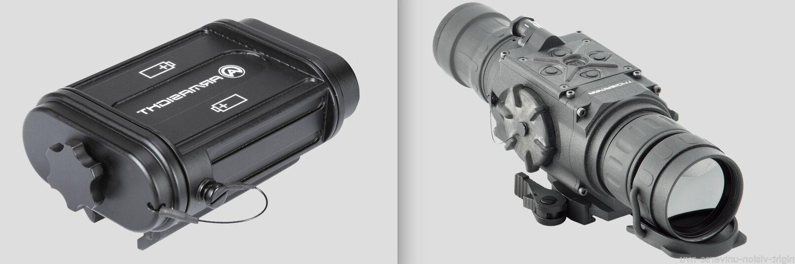 ARMASIGHT 30Hz 42mm Imaging FLIR 2 Pack