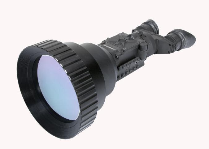 Armasight 336 8-32x100 TAT176BN1HDHL81