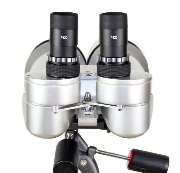 Binger mm length astronomical binoculars telescope