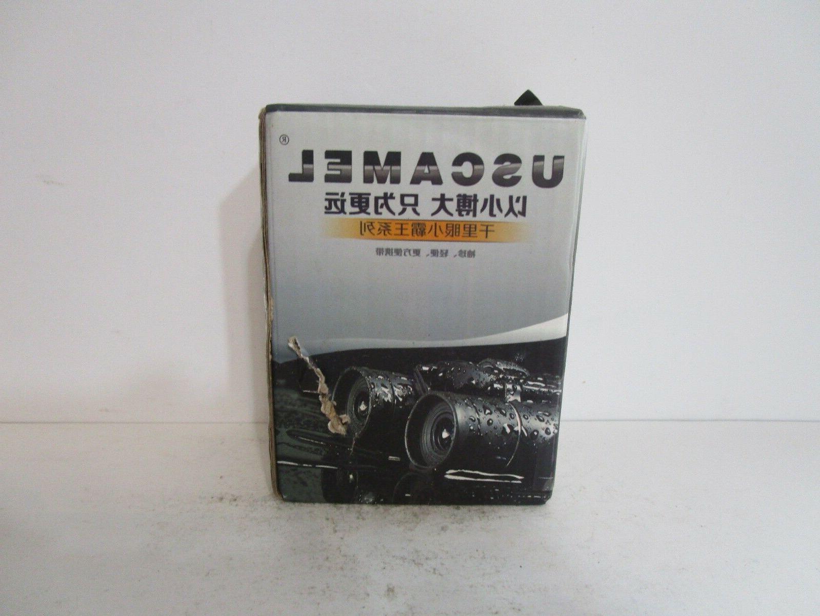USCAMEL Compact HD Optics