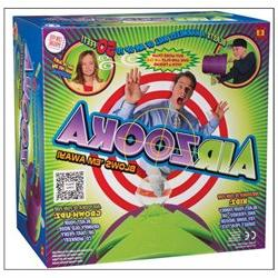 Green Airzooka Air Gun Toy by Can You Imagine