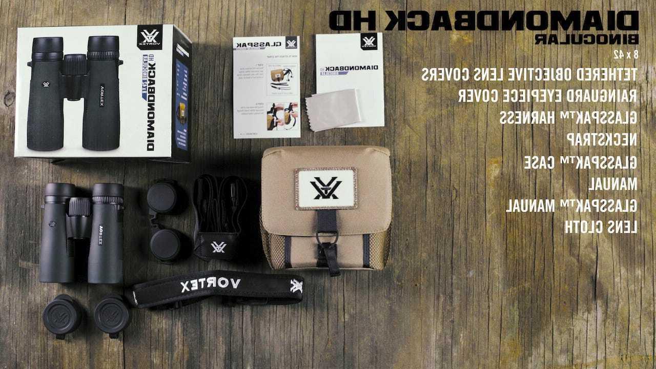 Vortex Optics 8X42 Harness Case and VX