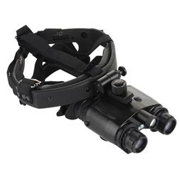 outdoor hunting scouting ir infrared night vision